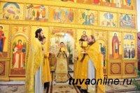 Епископ Кызыльский и Тувинский Феофан обратился к православным верующим с Рождественским посланием