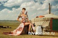 Тувинских красавиц приглашают на кастинг конкурса «Мисс Монгольских Наций 2016»
