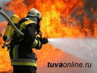В Туве в праздничные дни зарегистрировано 18 бытовых пожаров