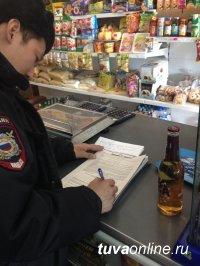 Во время рейдов в новогодние выходные в Кызыле проверено более двухсот торговых объектов