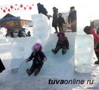 Прогноз погоды в Туве на неделю до 17 января
