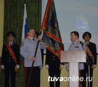 У МВД по Республике Тыва новое знамя