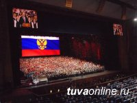 В составе детского хора в тысячу голосов в Кремлевском дворце выступили 10 детей из Тувы