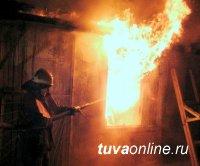 Ветхая электропроводка привела к пожару в административном здании ДОСААФа в городе Шагонар Улуг-Хемского района