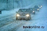 В Туве автолюбителей просят воздержаться от дальних поездок из-за морозов