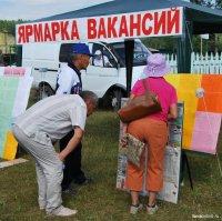 Тува завершила 2015 год снижением официальной безработицы