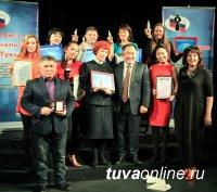 Лариса Кенин-Лопсан и Анастасия Вещикова – абсолютные победители тувинского конкурса журналистского мастерства «Агальматолитовое перо-2015»
