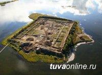 Тува инициирует включение крепости «Пор-Бажын» в перечень особо ценных объектов культурного наследия России
