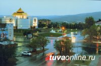 Голосуй за Кызыл в проекте «Город России – национальный выбор»!