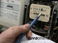 """""""Тываэнергосбыт"""" сообщает о тарифах на электроэнергию в 2016 году"""