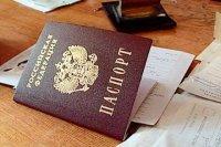 Росреестр по Республике Тыва: Сделки с недвижимостью несовершеннолетних теперь только через нотариуса