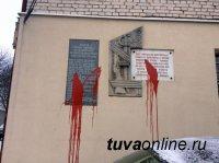 В Ровно осквернили мемориальную доску памяти тувинских добровольцах, освобождавших город в 1944 году