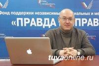 Интернет-сайт как расширение возможностей районной газеты - Антон Долгов