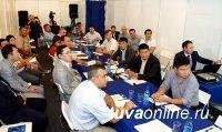В Туве объявлен конкурс на господдержку субъектов малого и среднего предпринимательства