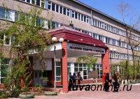 Тувинский филиал Восточно-Сибирского государственного института культуры объявляет набор на обучение