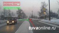 2 февраля в Туве зарегистрировано два наезда на пешеходов