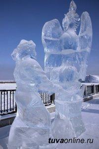 """Наибольшую зрительскую поддержку в народном голосовании получила ледяная скульптура """"Алдын-Кушкаш"""" (Жар-птица)"""