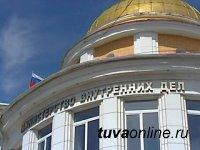 48 госуслуг, оказываемых МВД, можно получить через портал госуслуг - gosuslugi.ru