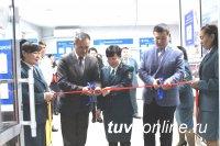 Вниманию предпринимателей Тувы: открылся единый регистрационный центр