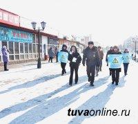В Туве полицейские провели акцию, направленную на профилактику карманных краж