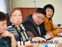 Как упростить уплату взноса на капитальный ремонт - обсуждали в Общественной палате Тувы