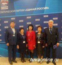 Тувинские единороссы принимают участие в работе XV съезда партии