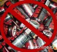 Генпрокуратура РФ признала законным введенный в Туве запрет на продажу энергетических напитков детям