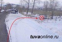 В Кызылском районе Тувы в результате ДТП пострадал 4-месячный ребенок