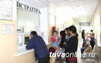 Поликлиники Тувы будут соревноваться в вежливости и качестве сервиса