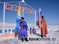 В селе Сесерлиг (Тува) прошел Праздник Аркана
