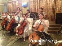 К 15-летию работы Консульства Монголии в Кызыле проведена встреча Белого месяца