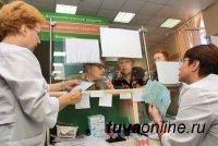 Минздрав Тувы призывает граждан взвесить все плюсы и минусы монетизации бесплатного лекарственного обеспечения прежде, чем сделать выбор