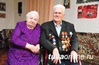 Ветерану Великой Отечественной войны Георгию Ефимовичу Лукину 17 февраля исполнилось 90 лет