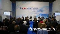 Глава Кызыла Дина Оюн: «Участие в КЭФ всегда важно для Тувы»