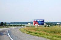 Из Кызыла исчезнут нелегальные рекламные конструкции