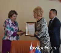 В Устав города Кызыла внесены изменения