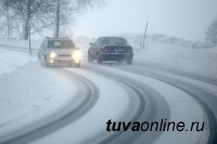 В Туве ожидаются ветер и сильный снег на перевалах