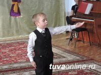 Артур Чистяков и Базыр Ховалыг – победители конкурса юных чтецов на тувинском языке