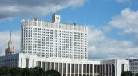 Тува получит в 2016 году более 43 млн. рублей федеральной субсидии на обеспечение жильем молодых семей
