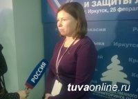Активисты ОНФ в Туве выступили на экологической конференции в Иркутске