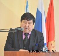 Утвержден план социально-экономического развития города Кызыла на 2016 год