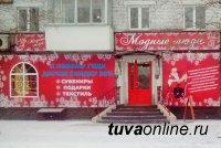 В Кызыле продолжается инвентаризация рекламных конструкций