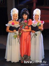 80-й театральный сезон в Национальном театре Тувы