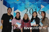 В Ак-Довураке проведен семинар для молодых лидеров и предпринимателей