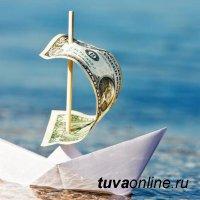 До 1 июля 2016 года можно задекларировать зарубежное имущество и капитал
