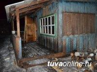 Пожары и гибель людей можно предотвратить: сотрудники МЧС в Туве провели пресс-конференцию