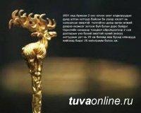 Организаторы международного конкурса красоты «Мисс Монгольских Наций» создали дизайн короны победительницы по мотивам древних находок в Туве