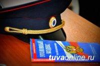 В Туве двое мужчин подозревается в применении насилия в отношении полицейского