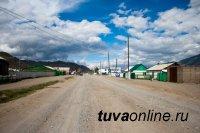 В Монгун-Тайгинском кожууне ведутся ремонтные работы дизель-генератора