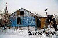 В Кызыле произошел пожар, в котором погиб мужчина